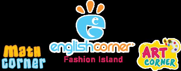 English Corner แฟชั่นไอส์แลนด์ เรียนภาษาอังกฤษ หลักสูตรเด็ก ครูต่างชาติ